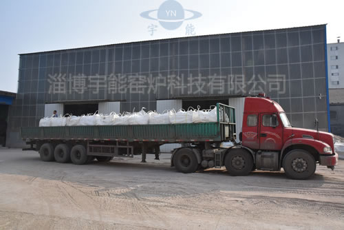 Refractory castable delivery site